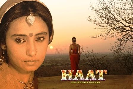 haat2