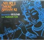 murli mere shyam ki