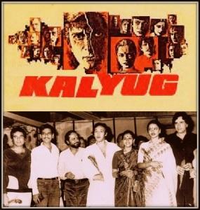 Kalyug1981-001